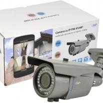Camera de supraveghere video cu IP 2MPX varifocala 2.8 12mm